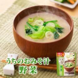 Soupe au miso aux légumes...