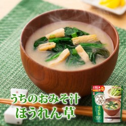 Soupe au miso d'Amanofuzu...