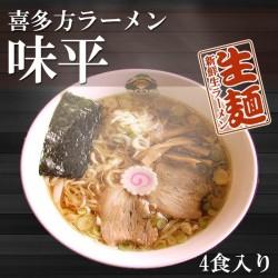 Ramen Kitakata du grand...